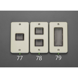 Rain-Proof Switch Plate EA940CB-78