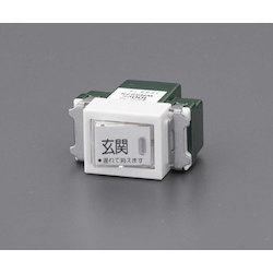 Delay Off Switch EA940CE-65