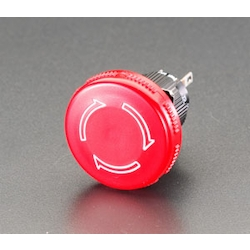 Emergency Stop Push Button Switch EA940D-44