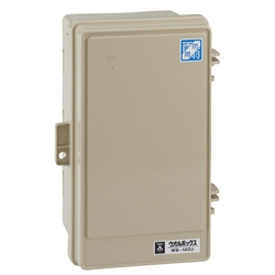 Wall Box Electrical Enclosure Without Rain Hood (Vertical Type)