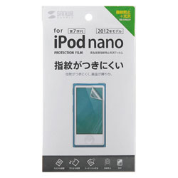 LCD protection, finger print prevention gloss film for the seventh generation iPod nano