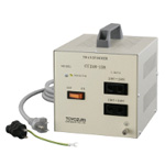 Portable / With handheld case Step-up transformer CU Series
