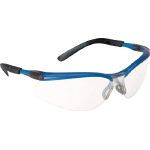 BX™ Protective Glasses