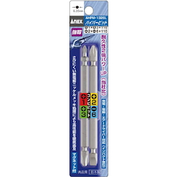 Hyper Bit (Magnetic) 2-Piece Set Assorted Type