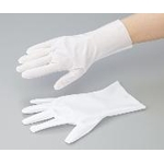 Low Dust Generating Welding Gloves