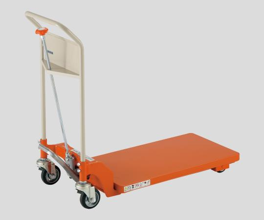 Handheld Lifter Low Floor Type ATHL