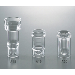 Sample Cup For Automatic Analysis A18 1.8mL 500 Pcs