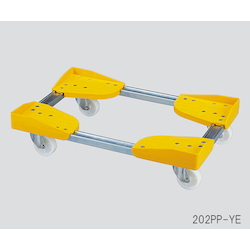 Expandable Carry Made Of Steel, PP (Yellow) 610 - 710 x 310 - 410mm