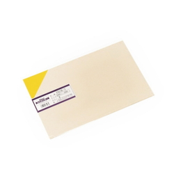 PVC Plate 0.5x200x300 mm Yellow