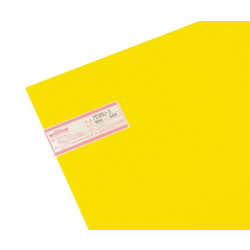 Poly-Plate 900×600 mm, Yellow
