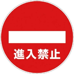 Colored Plastic Pole Sign Cap Plate