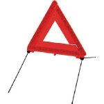 "Triangular Stop Display Board ""Delta Sign"""