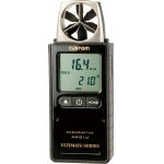 Anemometer (wind speed/thermometer)