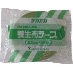 Protective Fabric Tape No.148A