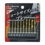 Short Iron Drill, 10 Pairs No.35781