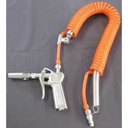 Air Gun with Hose [with Booster Nozzle] EA123AM-13H