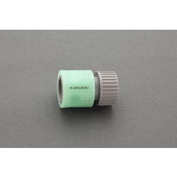 Female Hose Coupler EA124LC-14