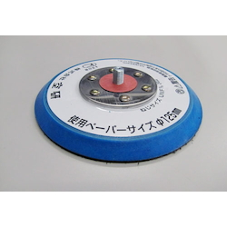 Replacement Pad EA162KJ-12