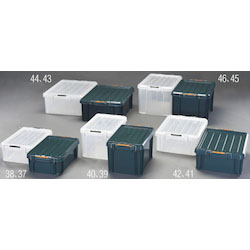 Storage Case with Buckle(3 pcs) EA506AB-46B