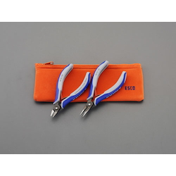 2 Pcs Precision Nippers Pliers Set EA535KH