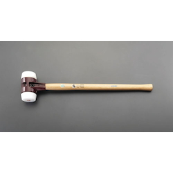 [Medium Hard] Plastic Sledgehammer EA575HC-1