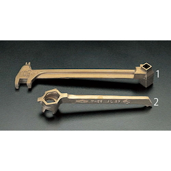 Explosion-Proof Drum Wrench EA642KP-2