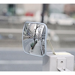 Garage Mirror EA724ZS-13