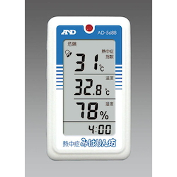 Heat Stroke Index Monitor EA742MK-40