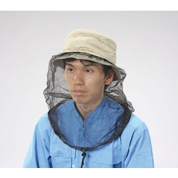 Bug Head Net EA768HA-11A