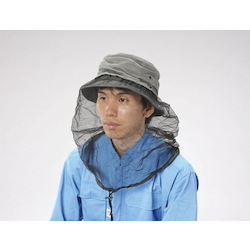 Bug Head Net EA768HA-12A