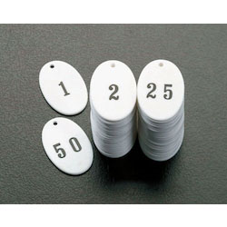 Acrylic Number Tag EA956V-14