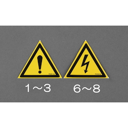 Safety Sign Sticker EA983CC-3