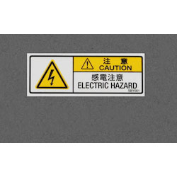 Safety Sign Sticker EA983CC-51