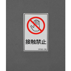 Safety Sign Sticker EA983CC-72