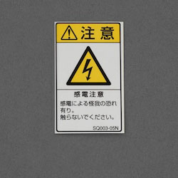 ISO Safety Sign Sticker EA983CC-82
