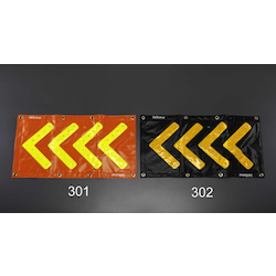 Direction Indicator Light EA983FT-302
