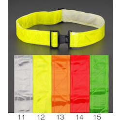 Safety Belt(with Reflective Tape) EA983RS-12