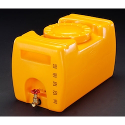 Polyethylene Container [with Valve] EA991AB-0.5