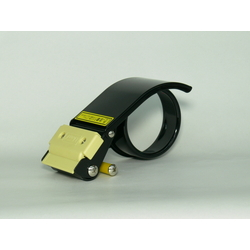 Monfu Tape Cutter (Black)