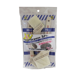 Multipurpose Brush 3 Sets Fiber Type