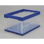 Hard Foldable Container External Frontage 360 mm/530 mm/650 mm