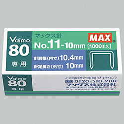 Staples for Vaimo 80