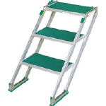 Work Stepladder MT Step Easy Step S Type