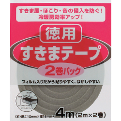 Gap Tape 2 Rolls - Gray