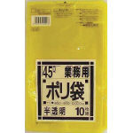Industrial Polyethylene Bags (Semi-Transparent Yellow)
