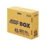 Econo Plus BOX (Semi-transparent)