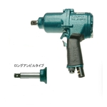 Impact Wrench NW-2000HA-4R