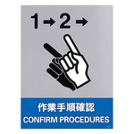 "Safety Sign ""Check Work Procedures"" JH-41S"