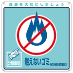 "General Trash Classification Labels ""Incombustible Garbage"" Separation-102"