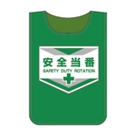 "Bib Vest ""Safety Officer"""